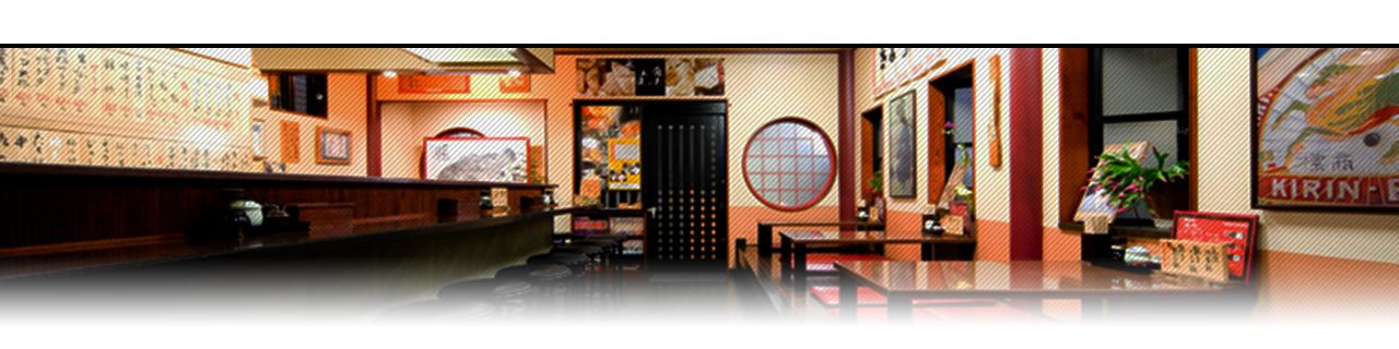 餃子の通販・専門店 餃子の馬渡スタッフブログ